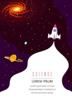 Pôster de espaço exterior, ciência, astronomia e astrofísica