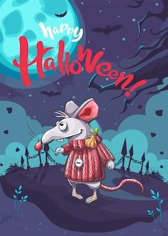 Pôster de feliz dia das bruxas com mouse
