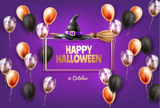 Pôster de halloween com balões de festa laranja preto vassoura de chapéu pontudo realista