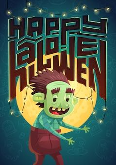 Pôster de halloween. ilustração