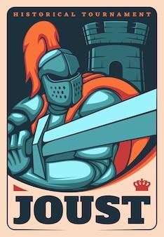 Pôster de justas de cavaleiros medievais, cartão vintage com guerreiro heráldico segurando uma espada