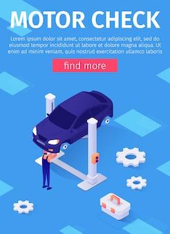 Poster de mídia anuncia serviço de carro de verificação de motor