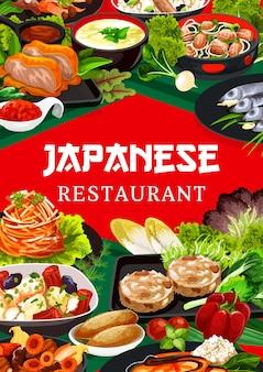 Pôster de pratos de restaurante de culinária japonesa