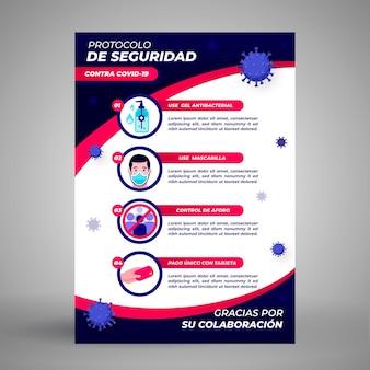 Pôster de protocolos para prevenção de coronavírus