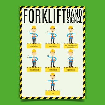 Poster de sinal de mão de empilhadeira