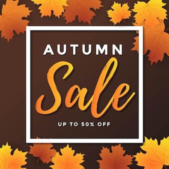 Poster de venda de outono com design de modelo de folhas de plátano