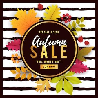 Poster de venda outono com design de modelo de plano de fundo escovado