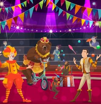Pôster de vetor de artistas de circo com palhaço, urso em bicicleta e domador com macacos malabaristas realizando show mágico na grande arena
