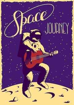 Pôster de viagem espacial com um astronauta engraçado desenhado com uma guitarra pulando na lua