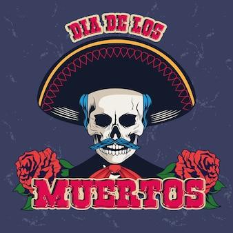 Pôster do dia de los muertos com desenho de ilustração vetorial de flores de rosas e caveira de mariachi