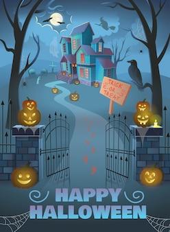 Poster feliz do dia das bruxas. casa assombrada com portão, abóboras,