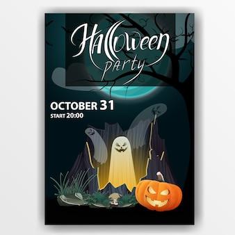 Poster festa de halloween