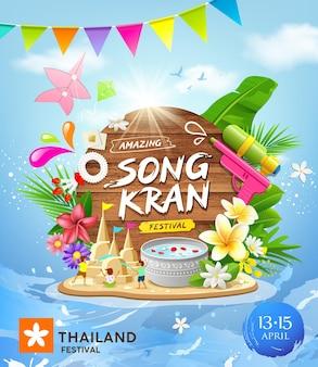 Pôster incrível do festival songkran na tailândia