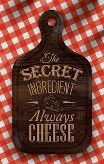 Poster ingrediente secreto escuro