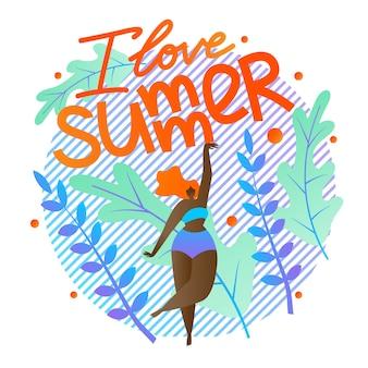 Poster inscrição eu amo o verão dos desenhos animados plana