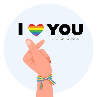 Pôster inspirador do orgulho homossexual com coração de arco-íris