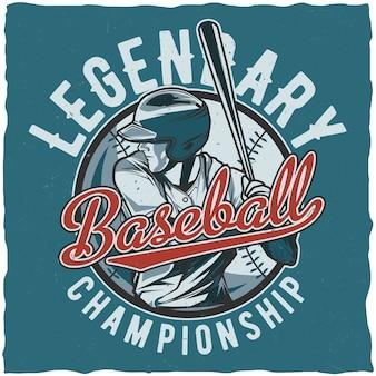 Pôster lendário do campeonato de beisebol