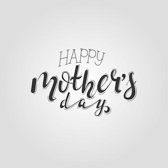Poster / logo dia das mães