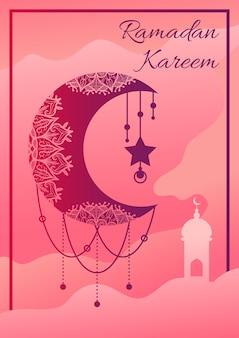 Pôster ramadan kareem com lua cresz