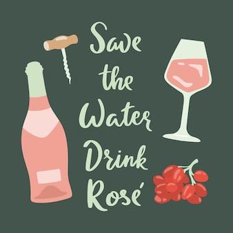 Poster retro com rose wine, copo de vinho, uva e lettering.