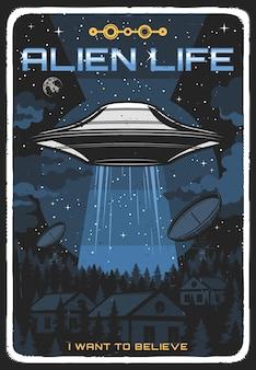 Poster retro com ufo iluminar casas à noite. disco alienígena no céu estrelado explora a vida humana na terra. canto extraterrestre do espaço sideral grunge vintage cartão, cosmos, estrelas e planetas