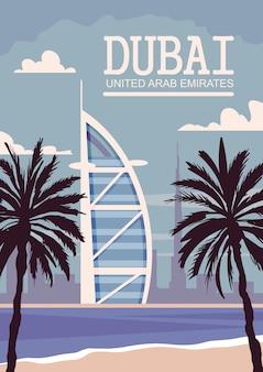 Poster retro da cidade de dubai com uma praia de palmeiras