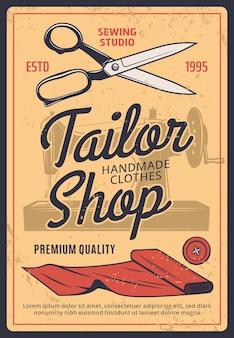 Poster retro de alfaiataria com rolos de tesoura, máquina de costura, botão e tecido.
