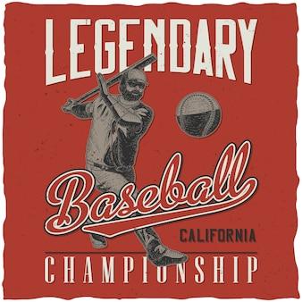 Pôster retrô de campeonato de beisebol lendário
