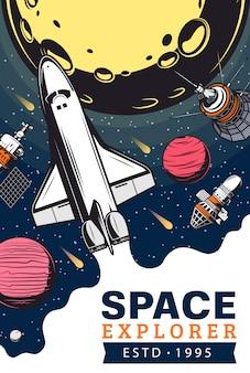 Poster retro de exploração espacial, expedição de galáxia