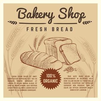 Poster retro de vetor de loja de padaria