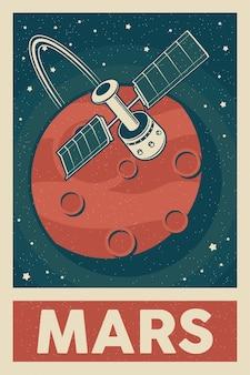 Poster retro satélite explorando marte