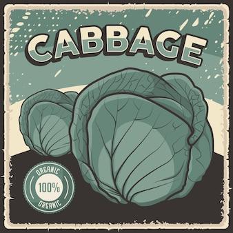 Pôster retro vintage cabagge vegetal