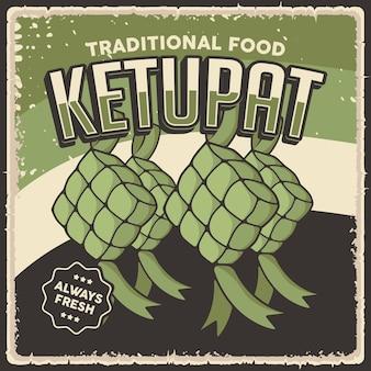 Pôster retro vintage ketupat de comida tradicional indonésia