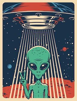Poster vintage colorido de espaço