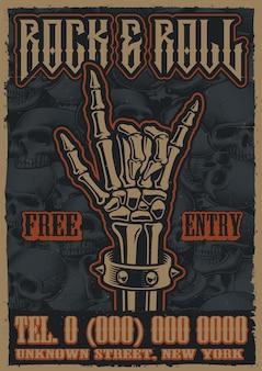 Pôster vintage colorido sobre o tema rock and roll com sinal de mão de pedra no fundo do crânio.