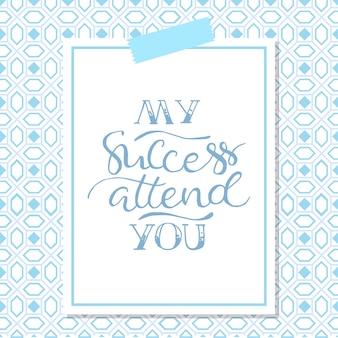 Poster vintage com citação de motivação em abstrato