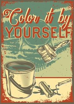 Pôster vintage com ilustração de um balde com tintas e pincéis