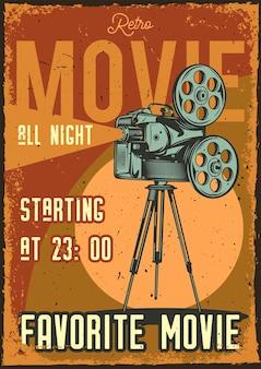 Poster vintage com ilustração de um projetor