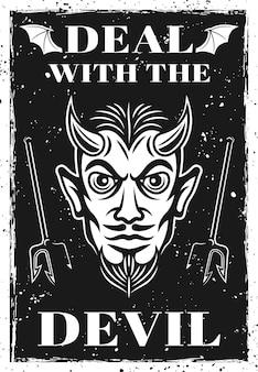 Poster vintage com ilustração vetorial de cabeça de diabo com chifres com texturas grunge e texto de título em camadas separadas