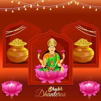 Pote de moedas de ouro e lótus com shubh dhanteras