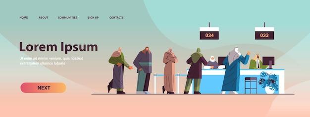 Povo árabe olhando para placa de número de exibição na sala de espera sistema eletrônico de filas gerenciamento de filas conceito de serviço ao cliente horizontal comprimento total cópia espaço ilustração vetorial