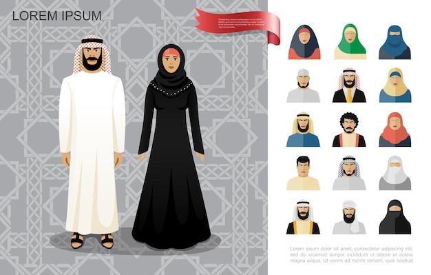 Povo árabe plano colorido com homem e mulher muçulmanos em roupas tradicionais em ilustração de fundo ornamental árabe.