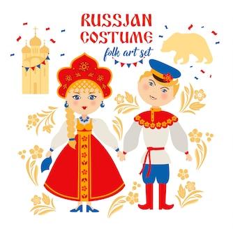 Povo russo em traje nacional folclórico