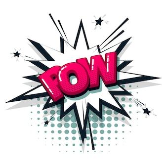 Pow comic comic text efeitos sonoros estilo pop art vector discurso bolha palavra cartoon
