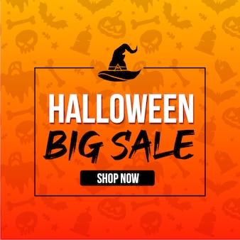 Praça de banner de grande venda de halloween