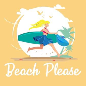 Praia por favor cartão
