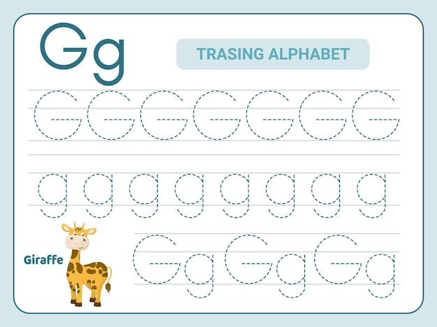 Prática de rastreamento de alfabeto para planilha de leter g
