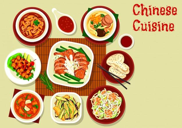 Prato chinês de carne, frutos do mar, vegetais. cozinha asiática