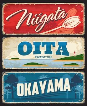 Pratos gastos da região japonesa de niigata, oita e okayama com tulipa Vetor Premium