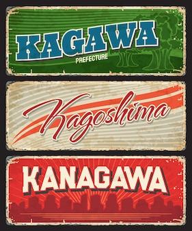 Pratos vintage da prefeitura japonesa de kagawa, kagoshima e kanagawa